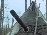 Кочевники Тайги (1992). Nomads of Taiga