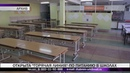 Родители тагильских школьников могут пожаловаться на некачественные обеды на горячую линию