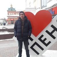 Анкета Василий Серов