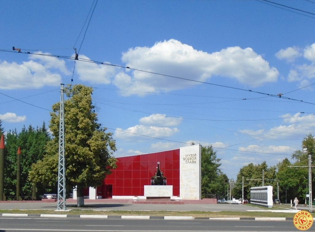 Афиша Коломны: Музей боевой славы