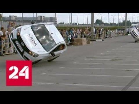 День открытых дверей: АвтоВаз показал, как создает машины - Россия 24