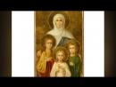 Жития святых - Мученицы Вера, Надежда и Любовь и их мать София ( 360 X 640 ).mp4