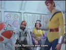 Futuropolis 1984 VHSRip Рус семпл субт Susanin-kosmoaelita