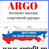 Спортивная одежда ARGO Ярославль.