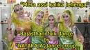 Mera assi kalika lehenga Rajasthani folk dance by NATARAJA dance group