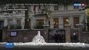 Новости на Россия 24 • Из-за акции с манекенами дипмиссия РФ направила ноту протеста в Foreign Office