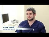 Небольшой ролик о визите нашего друга из Словакии в нашу клинику