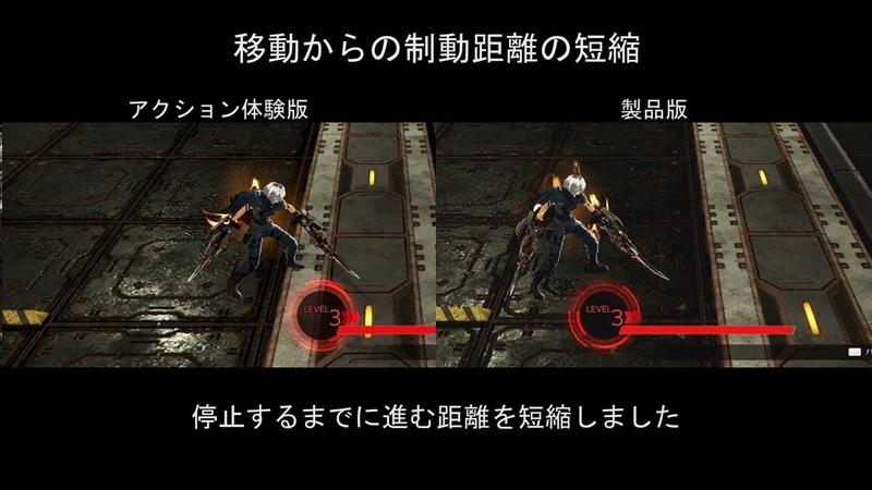 『GOD EATER 3』体験版からの改修点紹介「基本アクション編」 2