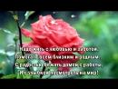 Nado zhit i radovatsya zhizni Krasivye stihi o zhizni