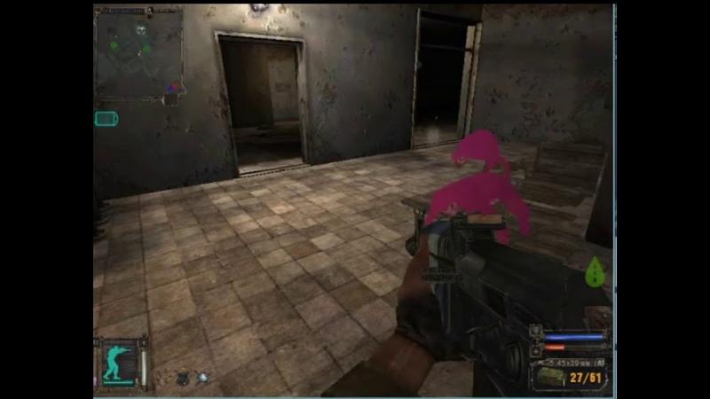 Stalker pink guy