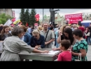 Путин В ШОКЕ Массовые митинги против Повышения пенсионного Возраста