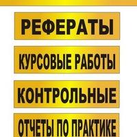 Роман Скрипник