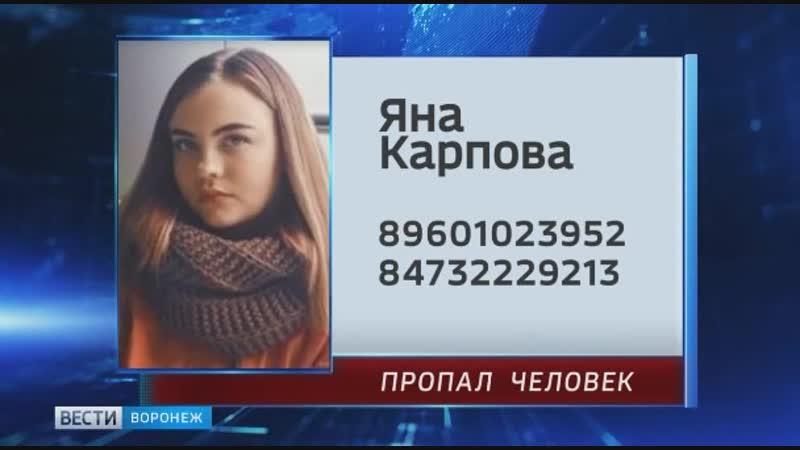 Женщина просит откликнуться всех кто располагает информацией о местонахождении её дочери