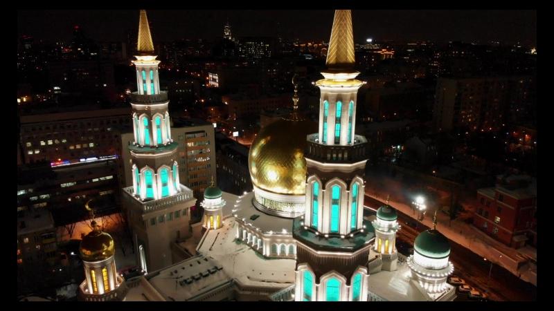 Мечеть м. Проспект мира