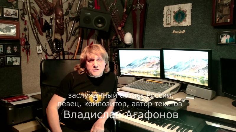 Поздравление от Владислава Агафонова для Шпаргалки