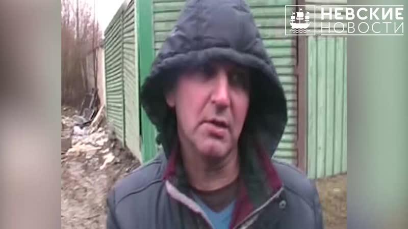Члены банды Спецназа грабившие курьеров в Пулково получили 90 лет тюрьмы ч 3