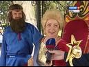 В Яранске провели сказочный футбол ГТРК Вятка