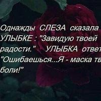 Лина Селезнева
