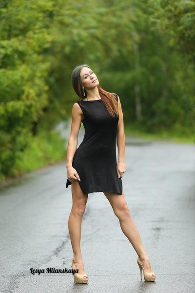 Леся Миланская