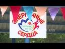 Спартакіада ШУ Покровське спортивні рекорди напередодні професійного свята