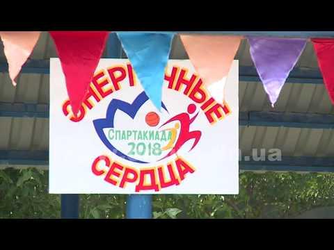 Спартакіада ШУ «Покровське»: спортивні рекорди напередодні професійного свята