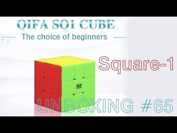 Unboxing №65 QIFA Square-1 QiYi MoFangGe
