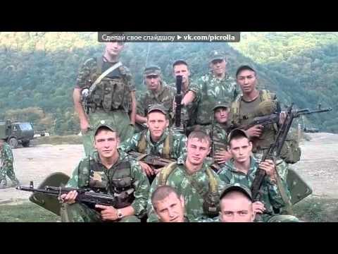 Армия под музыку Армейские песни Чечня вновь уходят эшелоны с назначением Чечня Picrolla