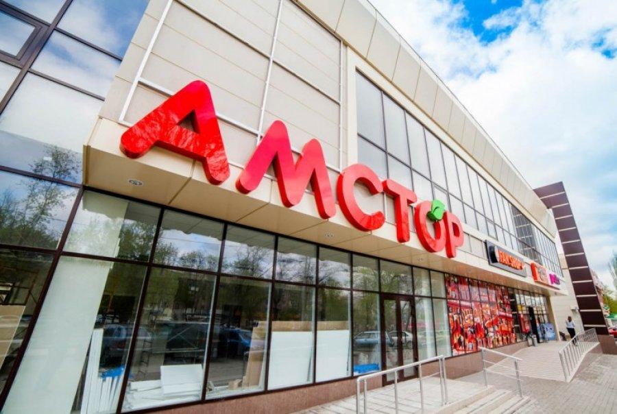 В Донецке прекратила работу сеть супермаркетов