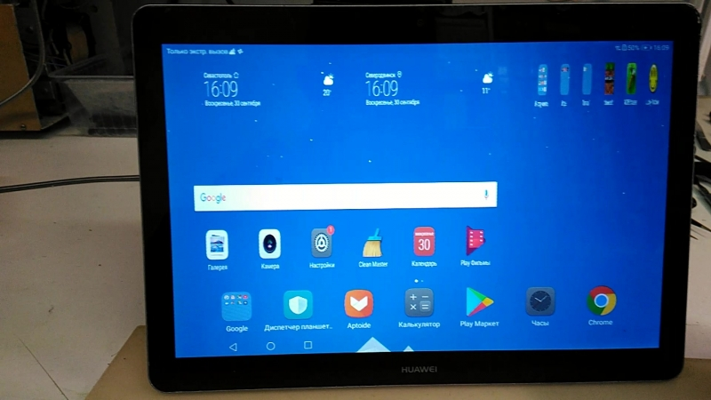 Incorrect operation of Huawei AGS L09 display