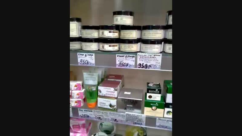 Натуральна косметика магазин Амрита