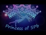 Принцесса Санкт-Петербурга, кастинг 1 июля