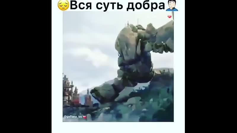 Popkorn.kazInstaUtility_60626.mp4