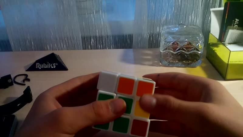 сбор кубика рубика методом Джессики Фридрих