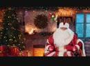 Видеопоздравление от Деда Мороза для взрослых