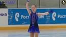 Варвара КИСЕЛЬ SP - Мемориал Волкова 2018 (Varvara Kisel)