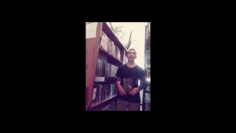 Жастар таңдайды - Молодежь предпочитает атты жобасына қатысушы Тас Қуаныш жастарды кітап оқуға шақыра