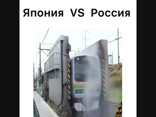 Япония vs Россия