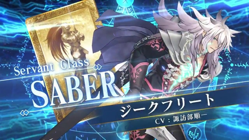 Siegfried Saber - Fate/Grand Order Arcade