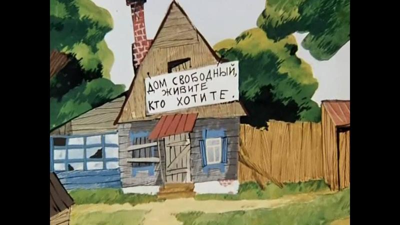 Просто Простоквашино Твин Пикс для русских Мульт Заговор
