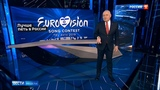 Скандал на Украине: Maruv не пустили на Евровидение