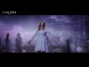 New La Vie Est Belle Expression with Julia Roberts _ Lancôme