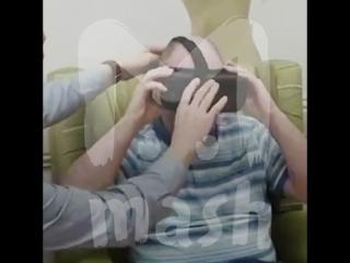 В Австралии мечты пожилых людей исполняют с помощью виртуальной реальности