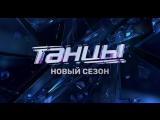 Виталий Уливанов и Ева Уварова | танец по инстаграму Тимати