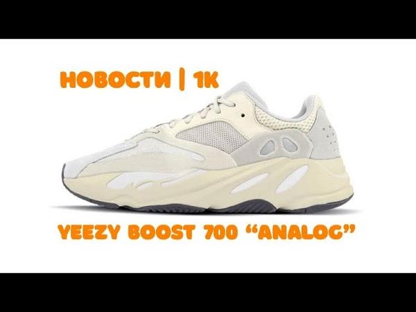 ОБЗОР НОВОСТЕЙ С ПРОШЛОЙ НЕДЕЛИ   1K