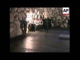 Russian president visits Holocaust memorial centre