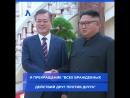 КНДР и Южная Корея подписали военное соглашение АКУЛА