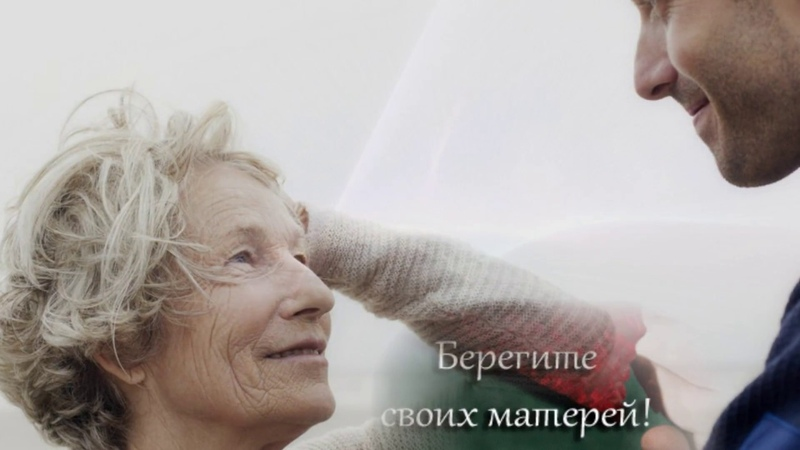 Милую маму я обниму за плечи Песня рвет душу Послушайте