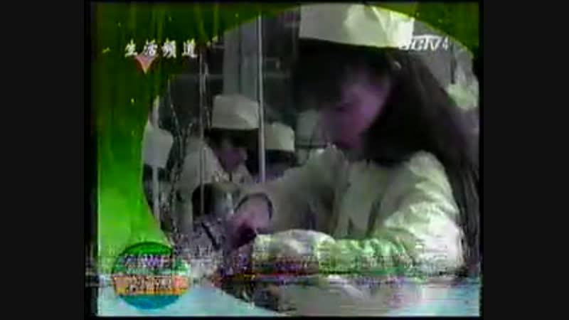 1997年北京有线4套播出的广告