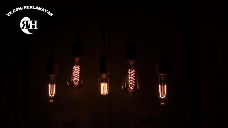 Ретро люстра своими руками. Лампа Эдисона. DIY