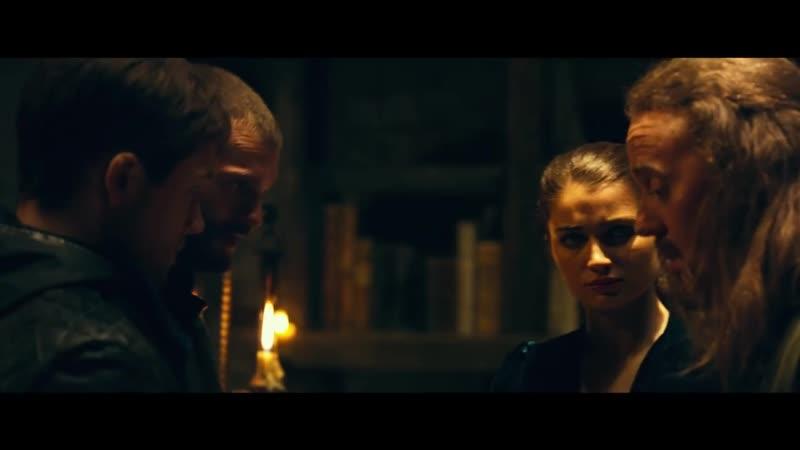 Робин Гуд (фильм 2018 года) Официальный трейлер - Тарон Эгертон, Джейми Фокс, Джейми Дорнан